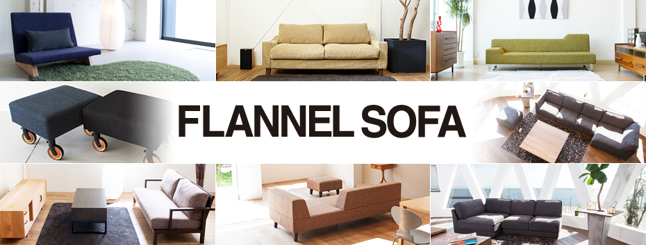 FLANNEL SOFA